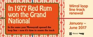 track-renewal-external-web-banner